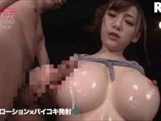 Cum shots trailers and clips